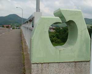 の 飾り 橋 の 欄干